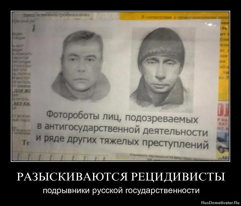 Русские комедии смотреть онлайн бесплатно (их
