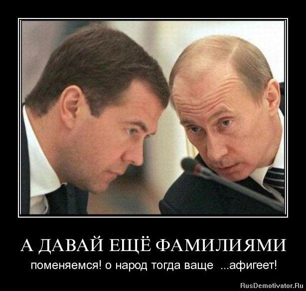 Скачать через торрент сериал гастролеры все серии Владимир Соболин, журналист