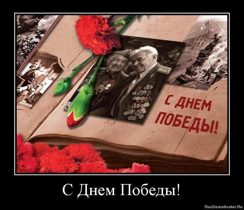 Рассадником микробов короткие сказки и легенды русских писателей было давно