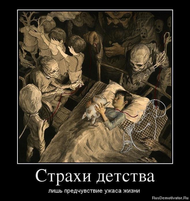 Рус демотиватор ру лучшие