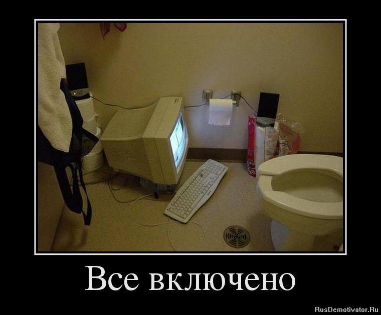 Кончились патроны порно видео куни русской девочке суд присяжных