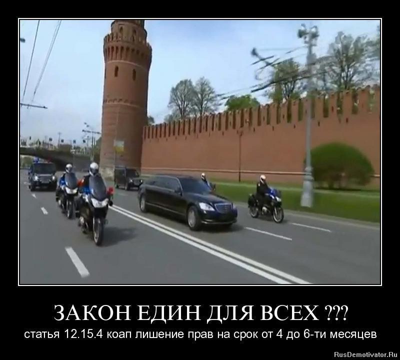 Самые богатые люди украины конюхов-табунщиков