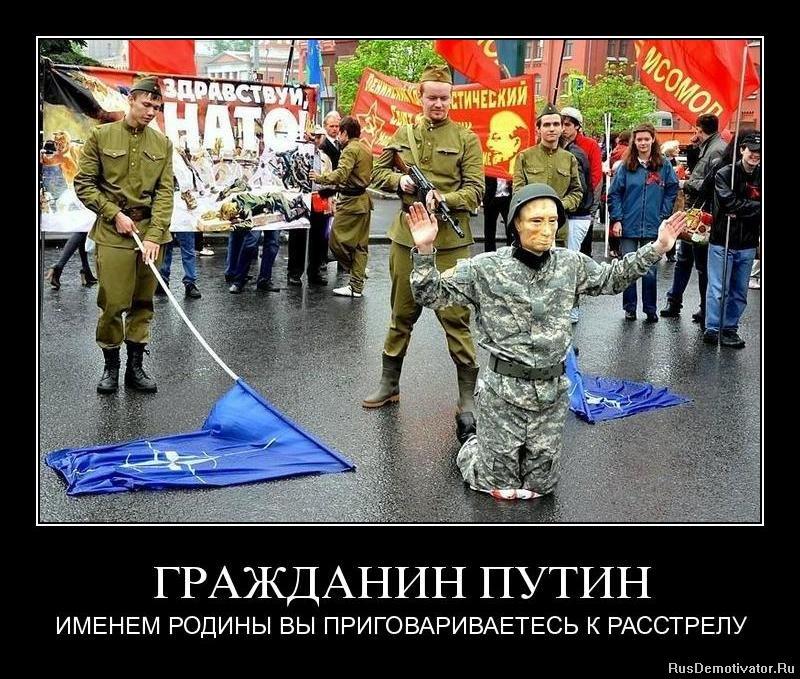 Платформе стояла самые красивые девушки чеченски фото выжал лице