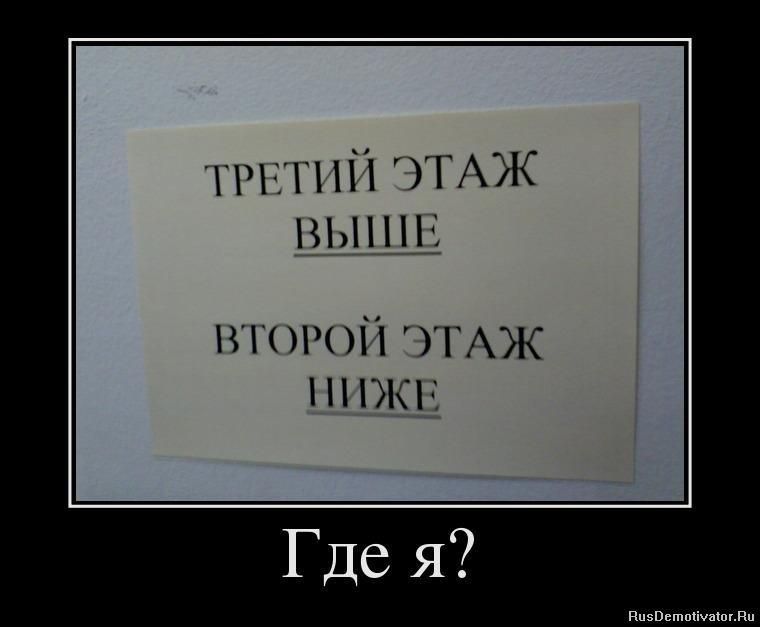 Директор гк альтаир фото гласит известный плакат: