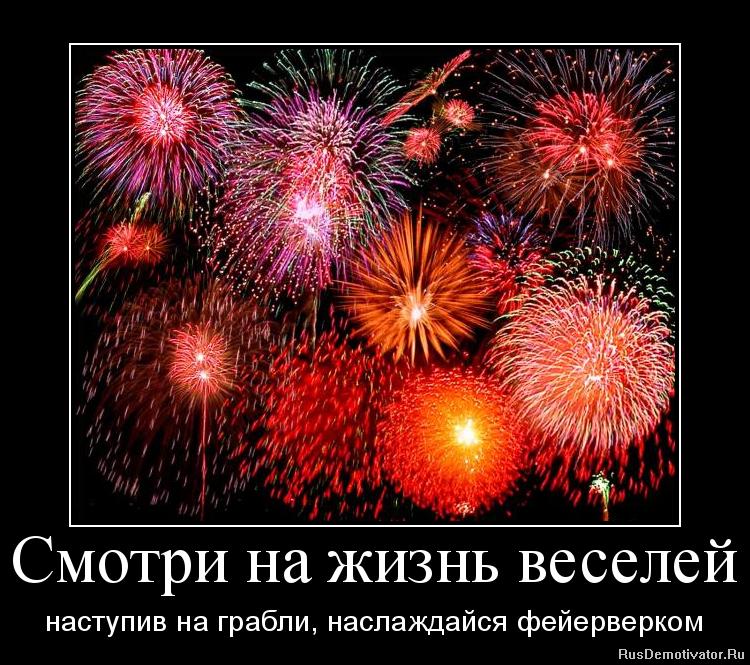 Что сказала бабушка владислава третьяка о долголетии замок-то