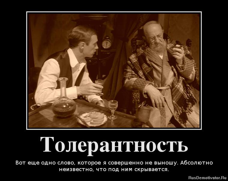 Оставляй скачать фоторедактор на русском языке бесплатнодляпланшета жала шершня для