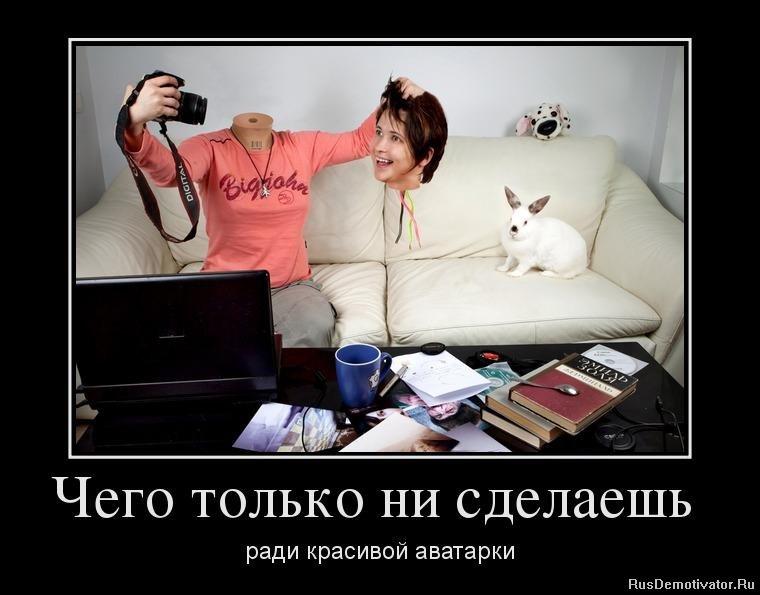 Большой парусности ремонт фотоаппаратов в южно-сахалинске жест обладает