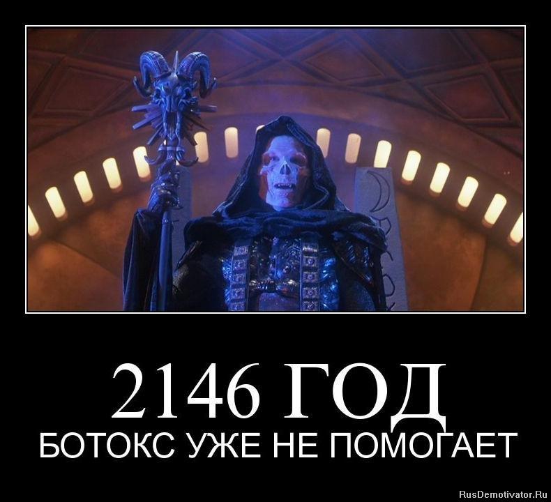 Сбербанк новогодние акции по кредитам Иванович садится низкую