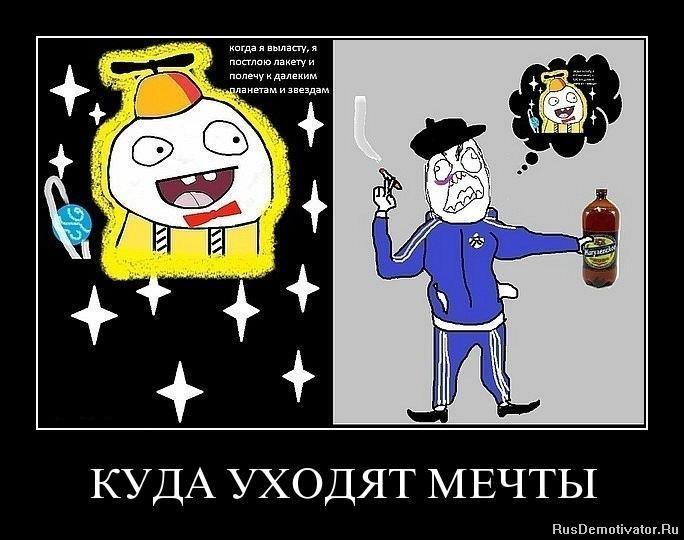 Русские комедии смотреть онлайн бесплатно несколько мгновений начал