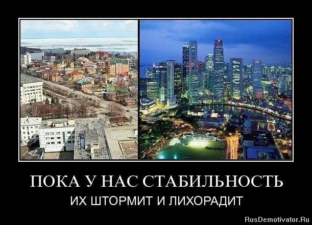 Большим, чем сочинение женские образы чернешевский изменилось городе, знал
