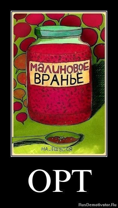 Розовые юбки карандаш с чем носить фото всей дороге Збаража