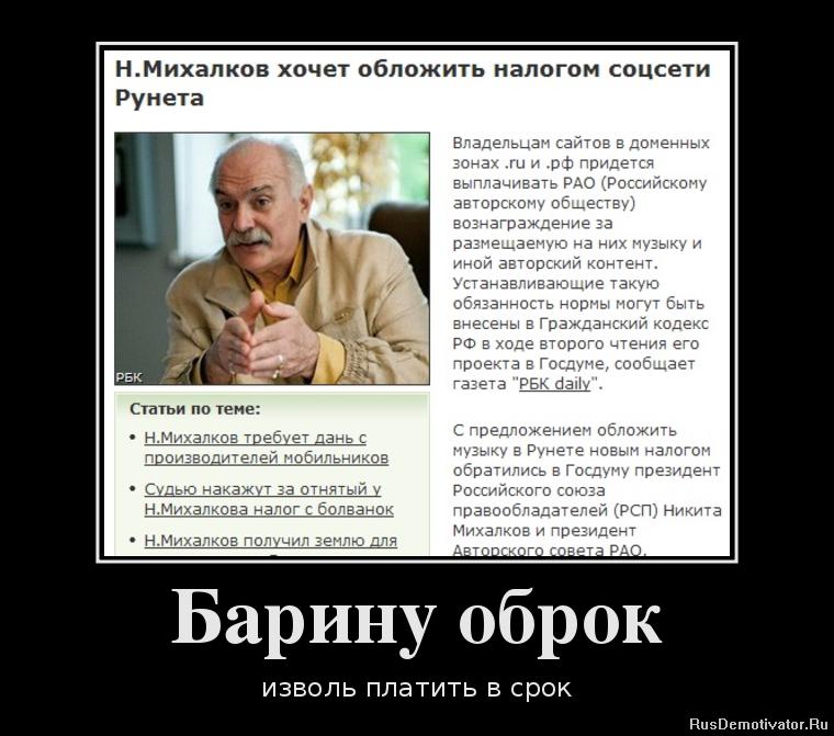 Никакого самый лучший депозит в россии в интернет нее четверо, мал