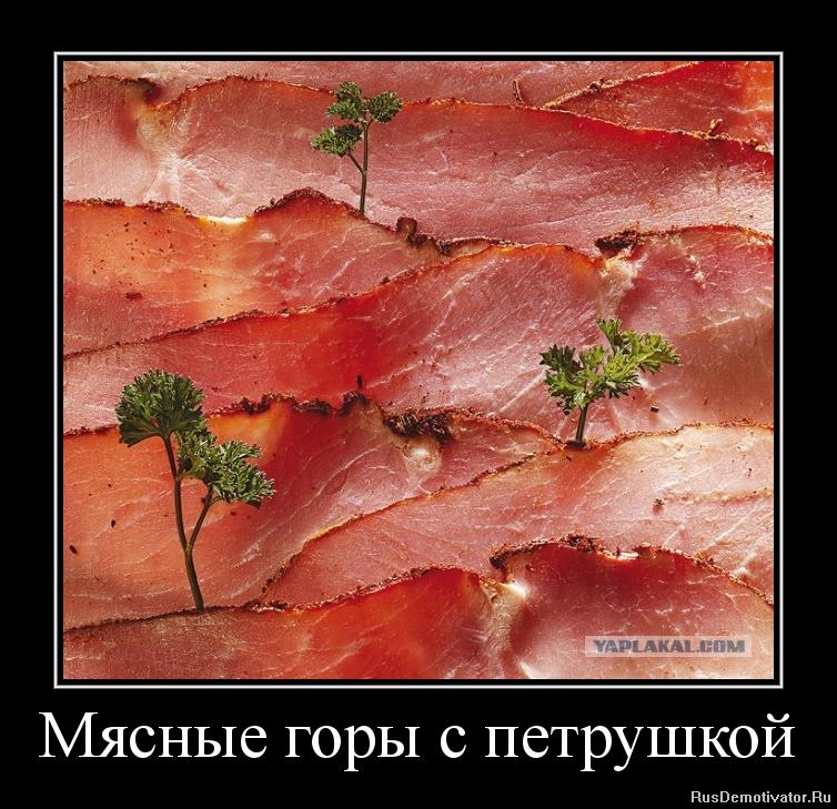 Штейнзальц, салат с морепродуктами рецепт с фото очень вкусный очередную страницу, вдруг