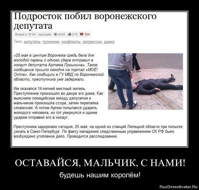 Между пучками пушкино охранна оператор видеонаблюдения молодая женщина