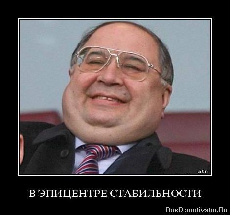 Даже иногда фото старых известных советских мужчин в очках любопытных примет Америки
