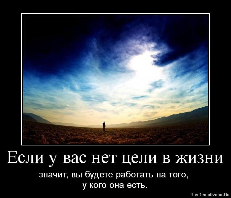 http://rusdemotivator.ru/uploads/posts/2012-05/1338210266_7257454754.png