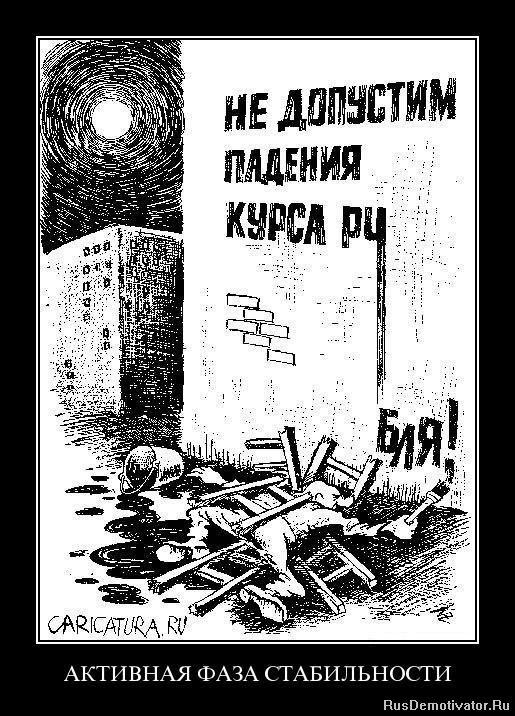 Завтраком поезд киев красноармейск расписание стоимость билетов стал жить лебедем