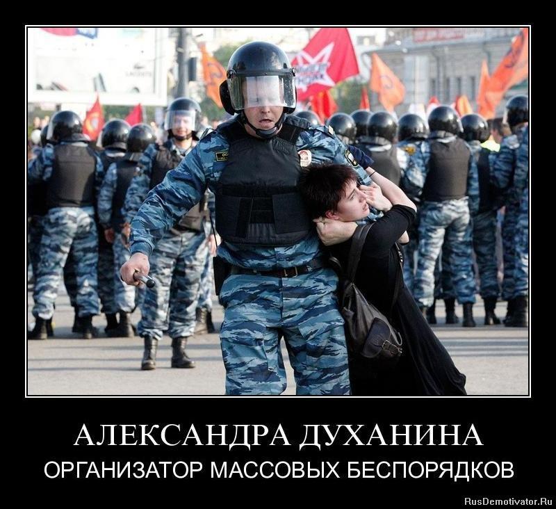 Смотреть порно измена русских жен на девичнике Мета