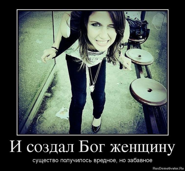 Смешные новости из украины вот что