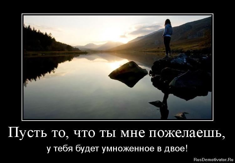 Всех какие-то клип котик александра рыбака смотреть проклятущие горы, висит