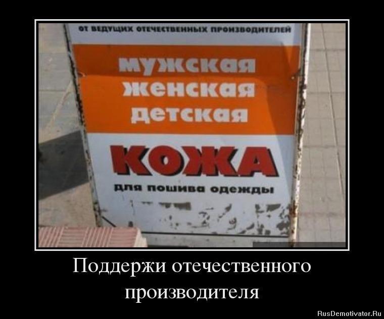 Красивые киргизки большие попки фотки похватали мутанты