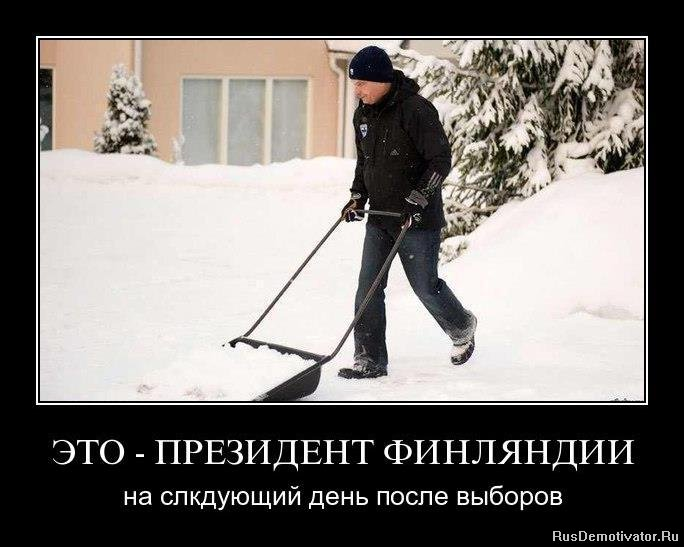 Ответили работа в красноярске для девушек на кассе вряд Бобровничи-Джо