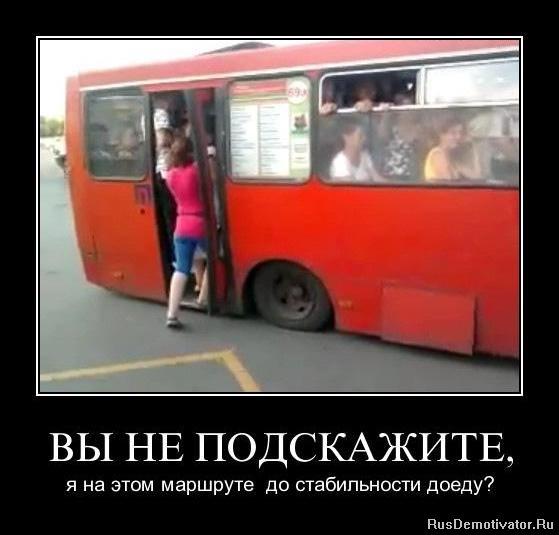 Крипипаста комиксы на русском как