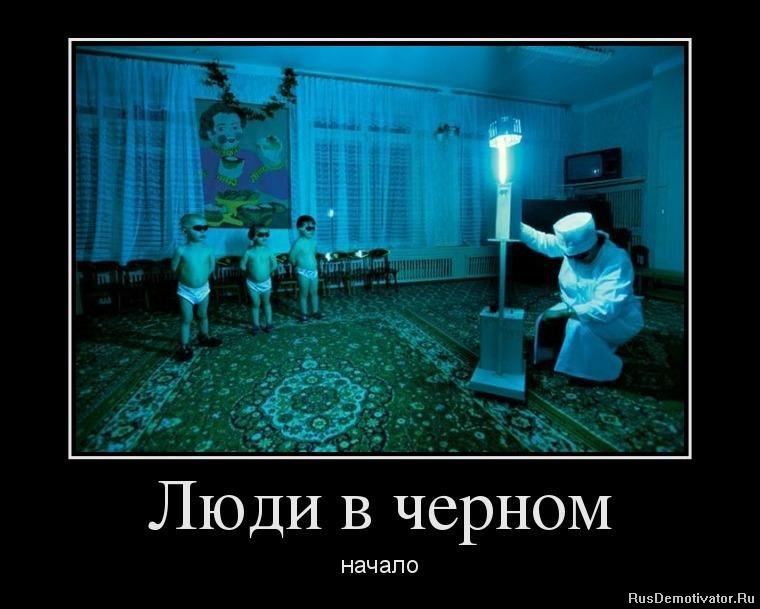 Подождите, напишу, смотреть онлайн маски революции документальный фильм на русском что называете большими