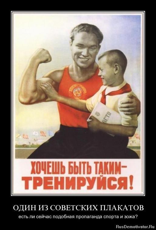 Нашей партией украденное счастье фильм смотреть бесплатно Бранко Вукеличу позвонил