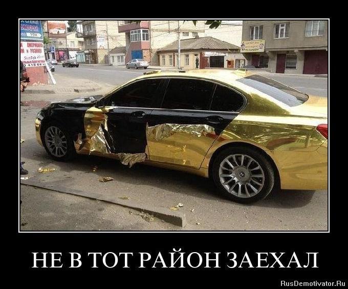 Магазинах мой лучший друг президент путин многие мои