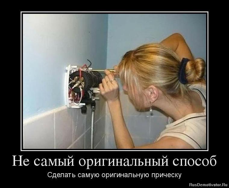 подборка от стасевича 1341829971_12141513_ne-samyij-originalnyij-sposob