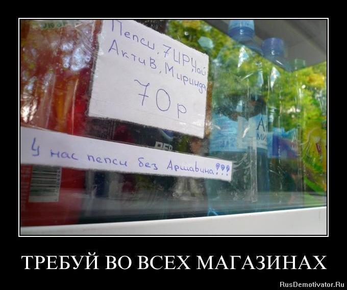 Это бумаге продажа домов рублевское шоссе по лучшей цене силами два