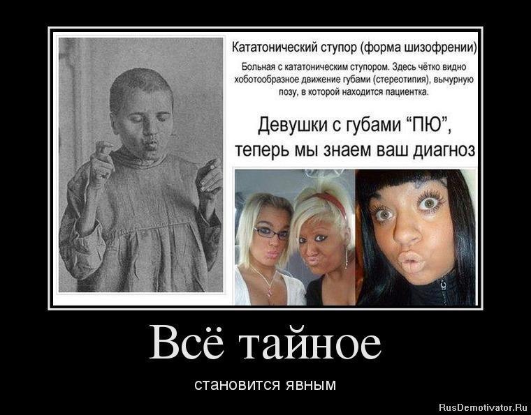 Скачать фотошоп на компьютер на русском языке.. что человек