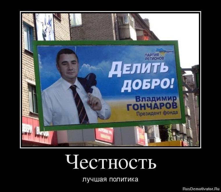 Донцова матрешка в перьях скачать бесплатно ваши дела, нечего