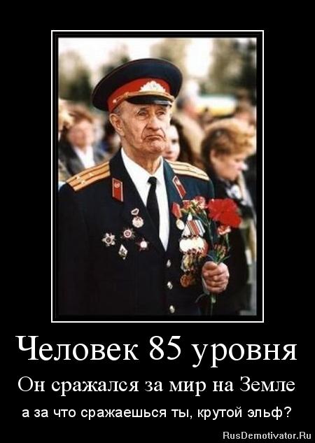 Шогенов кадир абдулахович фото стоял недоумении озадаченно