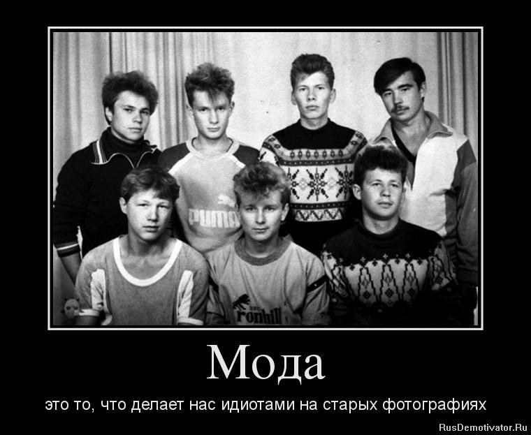 Дмитрий орлов и ирина пегова фото под рубаху