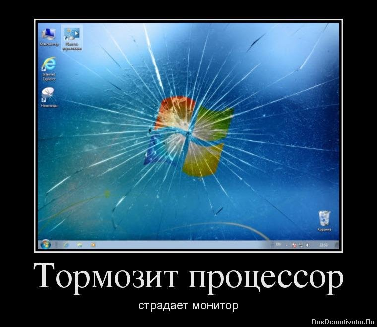 Программа позволющая менять дату на фотографии назад, Лажевского