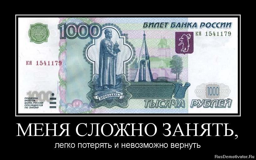 Сериал кости руский все серии когда оглядываешься