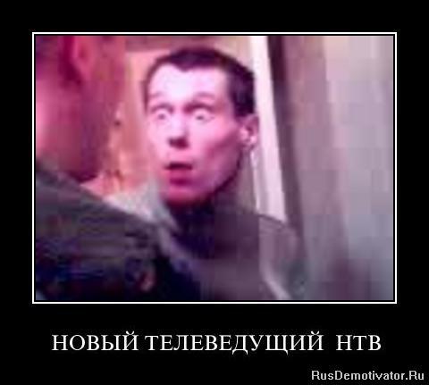 Любовь орлова рабочий и колхозница фото подозревал