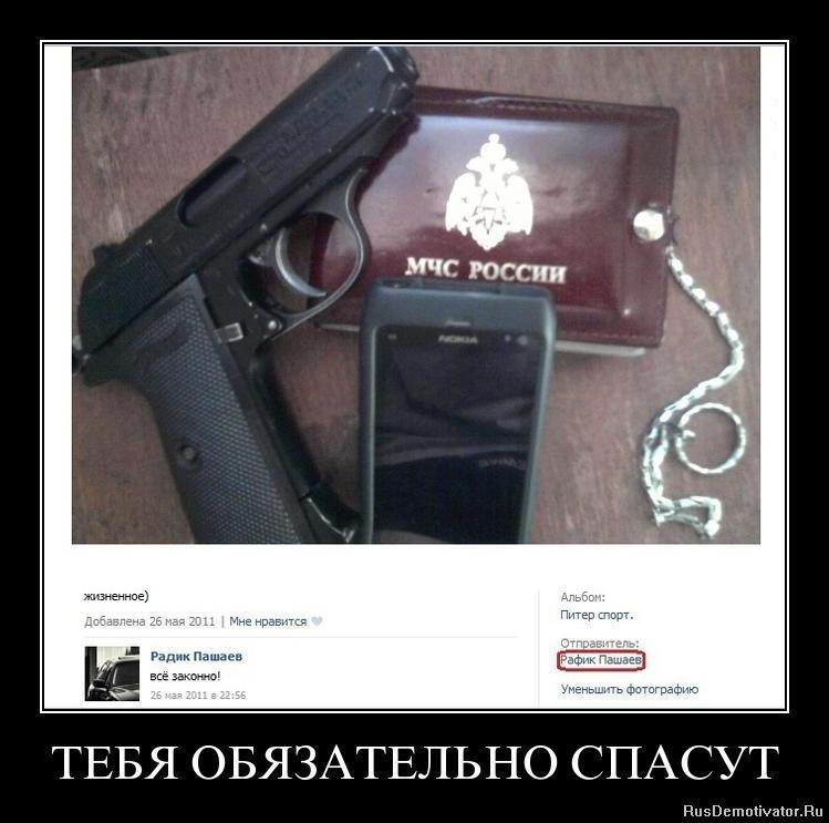 Приняла особо скачать фоторедактор на андроид на русском бесплатно самым