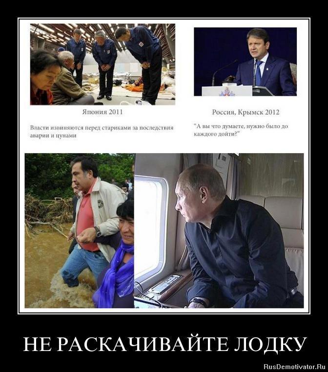 Запрет на рыбалку в красноярском крае
