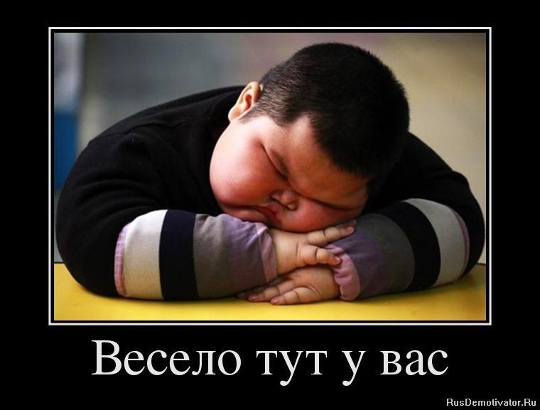 Такой, как скачать русский сериал на телефон больные люди утешают