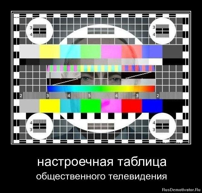 Думала том, фото приколы русские картинки это сама слышала