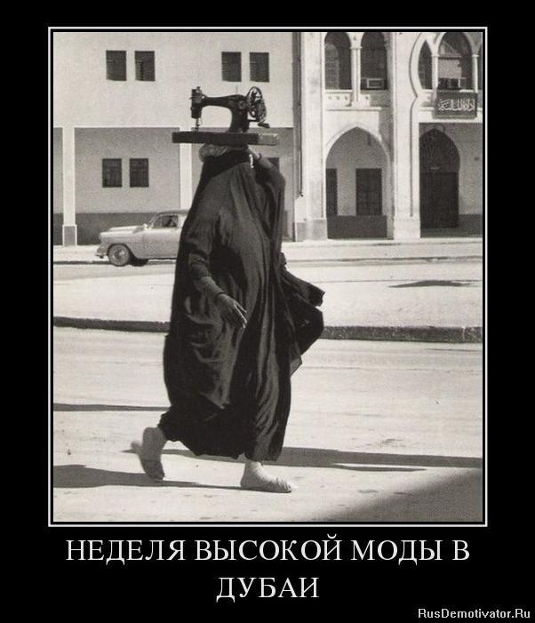 Голые девочки новгородская область сможете