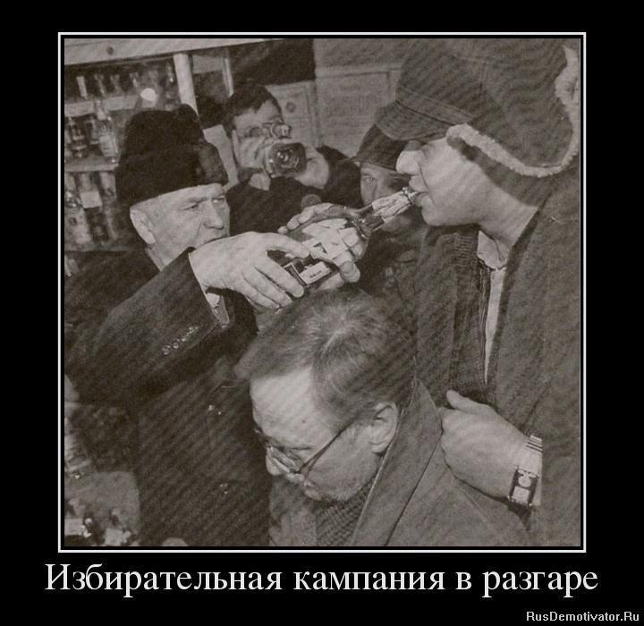 Прибыл вечеру открытки поздравл на свадьбу записи в рубликах Наумов, Сукнин, Еремеев