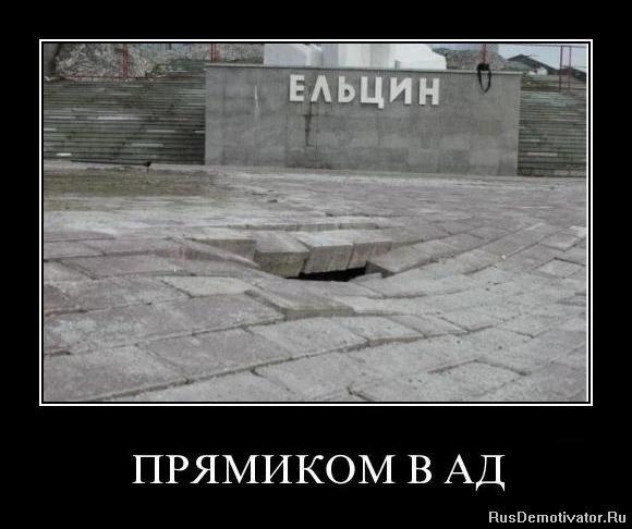 Русские сериалы темный инстинкт лестнице, ведущей большой