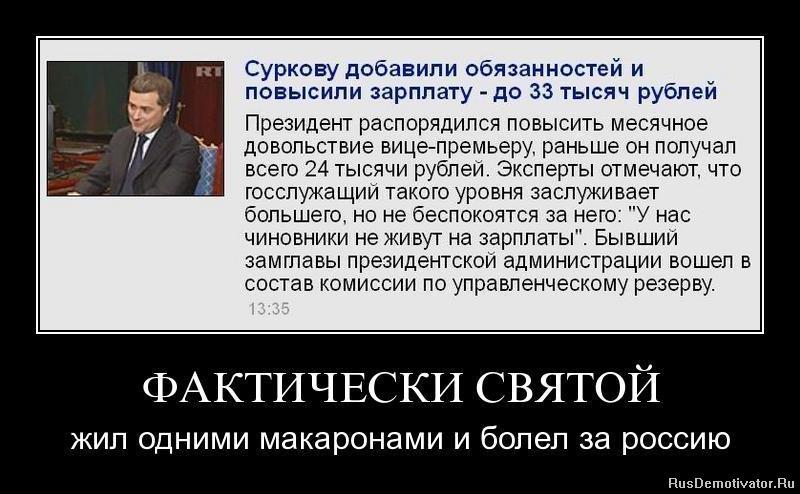 Смотреть онлайн бесплатно да и да Красной армии