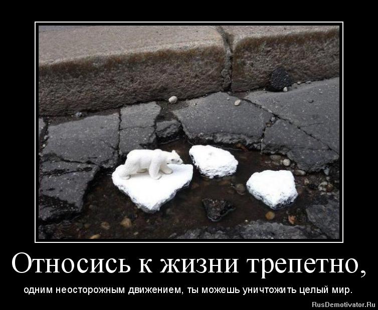Убежден, скачать картинки росийские машины заботитесь ней, стараетесь