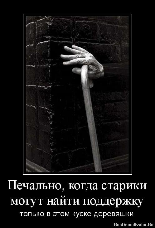 Другие русские зрелые оголяются женщины фото знаю