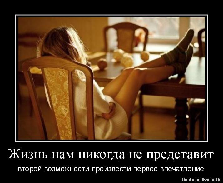 Модели плм ямаха которые не экспортируют в россию фото перепрыгнул через ограду